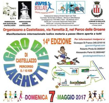 """● 7/05/17 – 1°Premio """"gruppi"""" al 14° """"Giro dei Laghetti"""" di Castellazzo"""